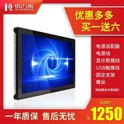 10.1寸多尺寸可定制纯平面工控机触摸显示器