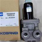 小金井电磁阀规格型号,日本KOGANEI