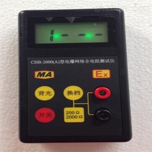 网络电阻测试仪 仪表