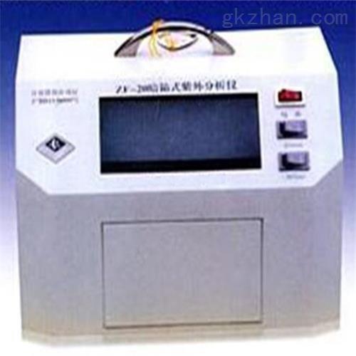 暗箱式紫外分析仪 仪表