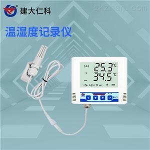 RS-YS-GPRS-B车载温湿度变送器
