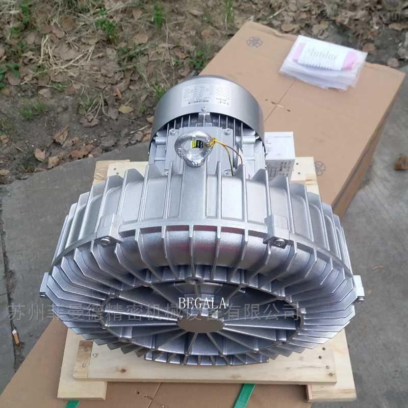 单项220V高压风机2PB610H16