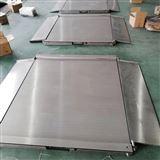 DCS-HT-A制药厂500kg超低台面地磅 1吨防水平台秤