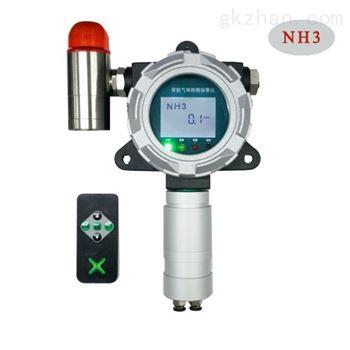 固定式氨氣檢測儀