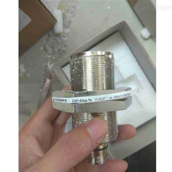 科希卡 DSD 傳感器 希而科原裝進口