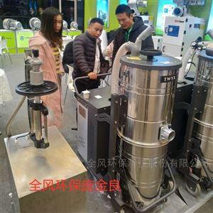 18321191675重工业吸尘器 金属颗粒除尘器