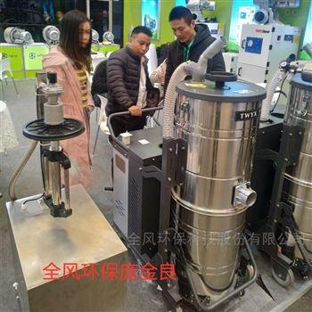 SH3000 高壓吸塵器廠房地面除塵