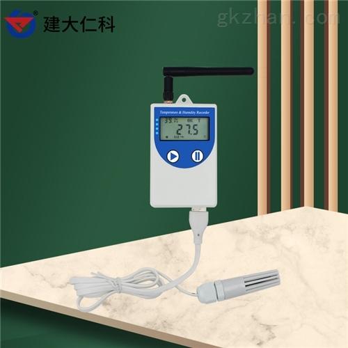 建大仁科 无线型环境温湿度传感器