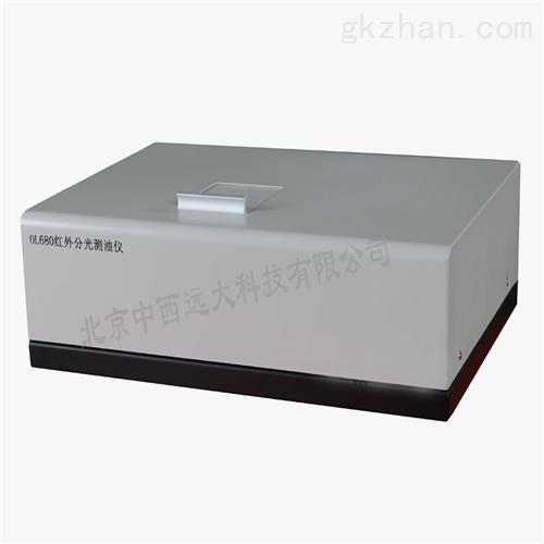 红外分光测油仪 仪表