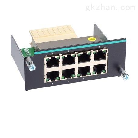 IM-6700A 模块系列