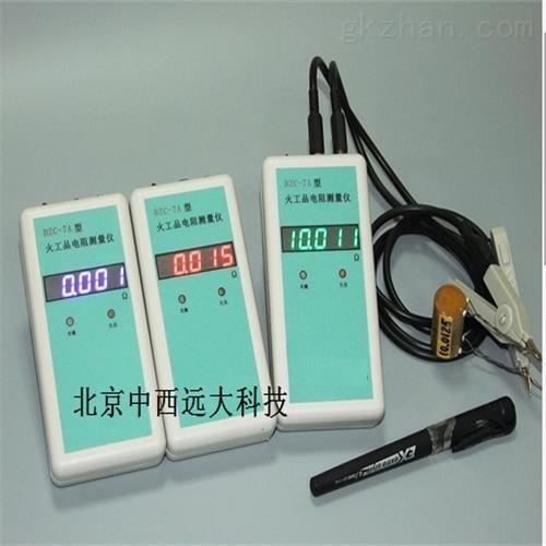 火工品电阻测量仪 仪表