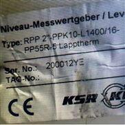 原装进口KSR Kuebler液位传感器PPK10-L