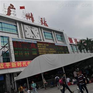 PC-550PG廣州火車站安檢大棚高壓噴霧降溫工程