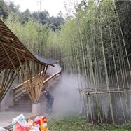 PC-300PJ深圳羊臺山森林公園霧森景觀工程