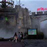 PC-550PG江西安源欢乐谷景观雾森工程