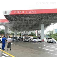 PC-550PG中国石化深圳罗湖湖腾达加油站高压喷雾降温
