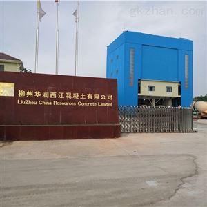 PC-550PG華潤混凝土(柳州西江)攪拌站高壓霧化除塵