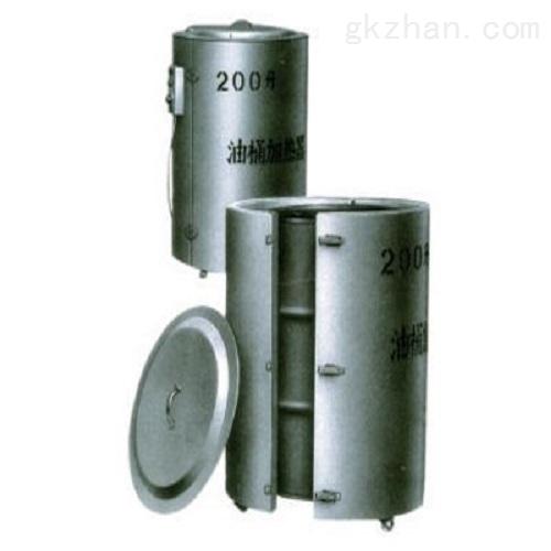 大油桶加热器