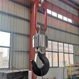 OCS-100t造船厂100吨无线吊钩秤 150t大吨位电子吊秤