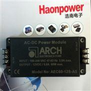 ARCH 4000VAC隔离开关电源模块