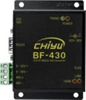 CHIYU串口服务器BF-430