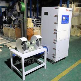 QF-750A磨床铝屑集尘器、TWYX柜式吸尘器