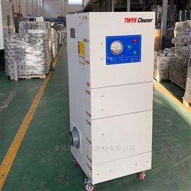 QF-150A江苏小功率粉尘吸尘器