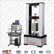 塑料管材高低温拉伸试验机