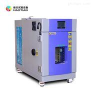 SMA36L可靠性恒温恒湿试验箱