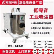 小型三相380v大功率粉尘工业吸尘机