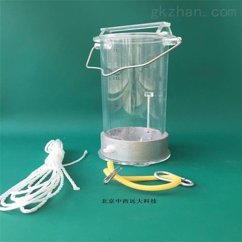 有机玻璃采水器 仪表