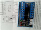 GAMX一体化电子式模块DY-J、电子定位器GAMX电动执行器一体化电子式模块;DY-J电子定位器