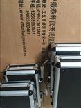 振动速度传感器TRLV-B,TRLV-9268,TRLV-9振动速度传感器TRLV-B,TRLV-9268,TRLV-9