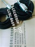 JX60G JX60H  JX60V振动速度传感器JX60G JX60H  JX60V振动速度传感器