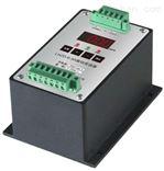 智能一体化轴振动变送器HZD-B-9Fhzd-b-9f智能一体化轴振动变送器HZD-B-9