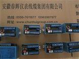 WF-M电动执行器模块WF-130M,GAMX控制模块WF-M电动执行器模块WF-130M,GAMX控制模块