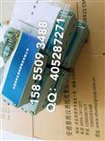 转速探头CS-1D-065-05-01转速探头CS-1D-065-05-01,CS-1G-220-05-00