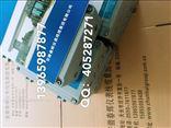 RS-02-M16X1-L200转速传感器RS-02-M16X1-L200转速传感器