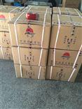 HZD-L-X1-A2-B1-C3数显振动监控仪HZD-L-X1-A2-B1-C3数显振动监控仪