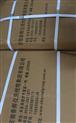 KZD-1、KZD-02H、KZD晶闸管直流电机调速器