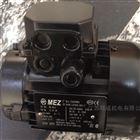 优势供应进口MEZ电机7AA63M04