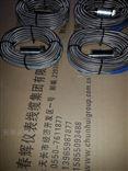 ZHJ-2-01,ST-2FB,SZ-61测振探头ZHJ-2-01,ST-2FB,SZ-61,SDJ-SG-2HB,SG-2T振动探头、不锈钢防爆型