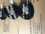 VRT-2T,VRT-1VRT-2T,VRT-1振动速度及温度变送器