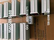 8108-A60-B03-C01-D02-E10,8111-A60-B03轴位移传感器