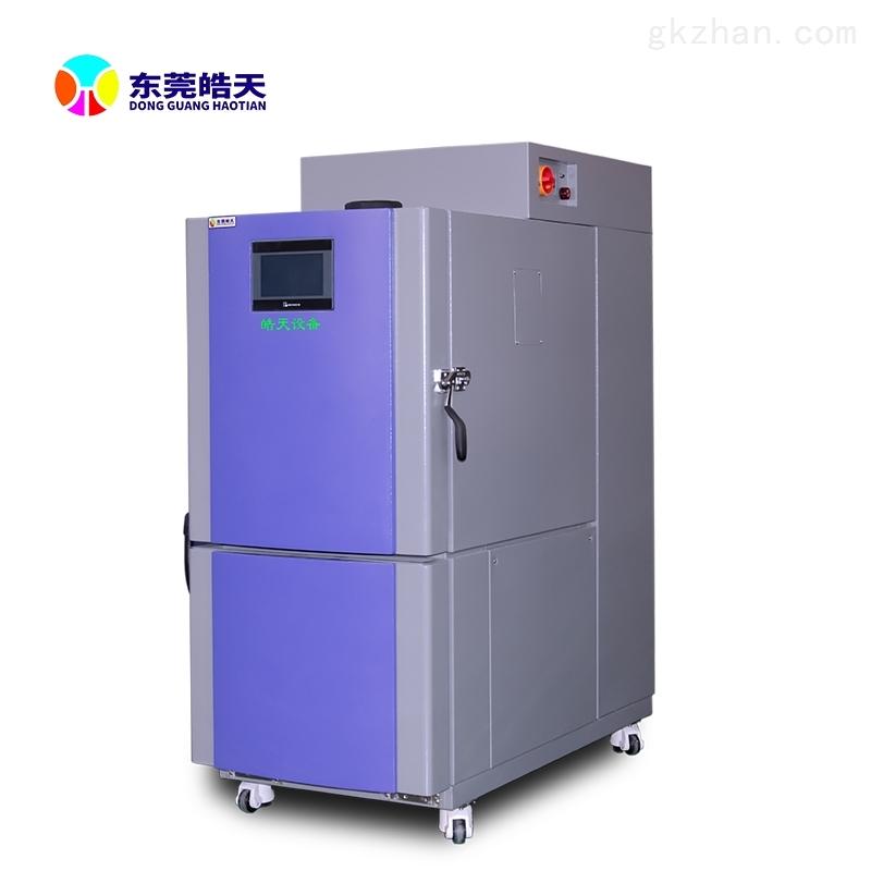 操作简便温箱高低温室高等院校可靠性检验