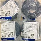 讲解欧姆龙OMRON光电传感器PDF资料