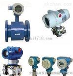 一体化变送器/双金属/热电阻(偶)、压力变送器一体化变送器/双金属/热电阻(偶)、压力变送器