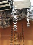 DWQZ系列电涡流传感器轴位移探头DWQZ8mm ,DWQZ11mm传感器,DWQZ25mm传感器