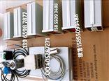 X-S-12-JK-3P-Y,XS12J3A转速传感器X-S-12-JK-3P-Y,XS12J3A转速传感器