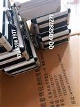 S8200转速传感器;VB-Z9200转速探头S8200,VB-Z9200转速探头,VB-Z9100一体化电涡流位移传感器